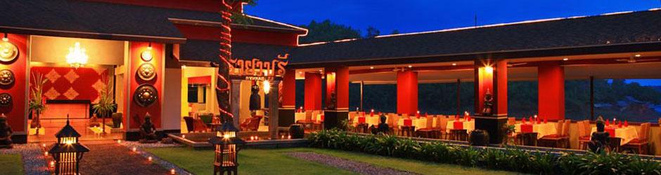 Kanchanaburi Hotels